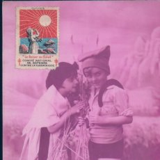 Postales: POSTAL RETRATO PAREJA DE NIÑOS CAMPESINOS - SELLO COMITE NATIONAL DE DEFENSE CONTRE LA TUBERCULOSE. Lote 183292597