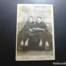 Postales: NIÑOS FRAILES POSTAL . Lote 183396137