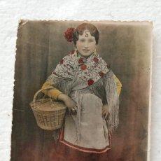 Postales: POSTAL NIÑA VESTIDA CON TRAJE TIPICO - REGTOR - ALBACETE 1944 S/C. Lote 183437186