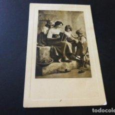 Postales: NIÑOS CON JOVEN TOCANDO EL ACORDEON POSTAL. Lote 183526636