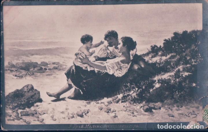 POSTAL RETRATO PAREJA Y BEBE - B KPAN - FOTOGRAFICA (Postales - Postales Temáticas - Niños)