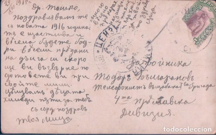 Postales: POSTAL RETRATO PAREJA Y BEBE - B KPAN - FOTOGRAFICA - Foto 2 - 184420622