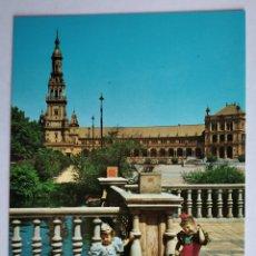 Postales: POSTAL NIÑOS SEVILLA PLAZA DE ESPAÑA. Lote 191174831