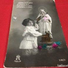 Postales: LINDA POSTAL VIRGEN DEL CARMEN COLOREADA. Lote 191716540