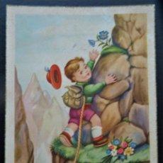 Postales: ANTIGUA POSTAL SIN CIRCULAR DE CYZ. Lote 194224640