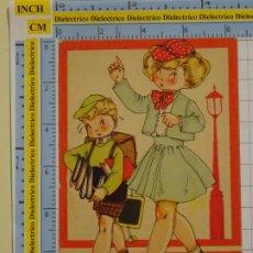 Postales: POSTAL DE NIÑOS DIBUJOS INFANTIL. AÑO 1945. SANTI DURO CAMINO DEL SABER HERMANITOS. MARIA CLARET. 93. Lote 194903492