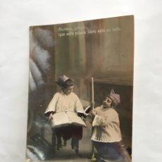Postales: POSTAL ROMÁNTICA. LOS MONAGUILLOS. DURA PEREZ. VALENCIA. H. 1925?.. Lote 195181871