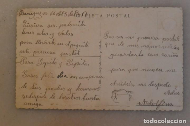 Postales: TARJETA POSTAL DE NIÑOS CON JUGUETES 1941 - Foto 2 - 195191818