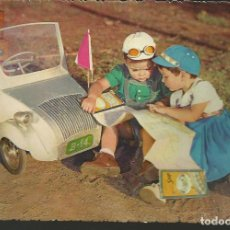 Postales: POSTAL NIÑOS CON BISCUTER - EDIC. ANCORA 3022 - AÑO 1960. Lote 195683036