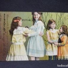 Postales: TARJETA POSTAL. INFANTIL.. Lote 195826357