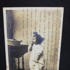 Postales: TARJETA POSTAL. INFANTIL. A SON LEVER, BEBE SOURIT APERCEVANT.. Lote 195826498