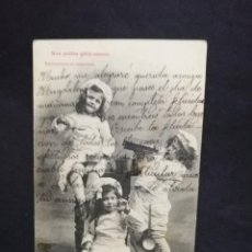 Postales: TARJETA POSTAL. INFANTIL. NOS PETITS GATE- SAUCE. RESTAURATEURS SE RESTAURANT.. Lote 195826771