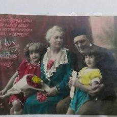 Postales: POSTAL 1934 A LOS ABUELITOS. ABUELITOS; LARGOS AÑOS DE VIDA PODAIS GOZAR PARA VUESTROS NIETECITOS. Lote 197586550