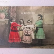 Postales: LA GALLINA CIEGA JUEGO INFANTIL. Lote 204079936
