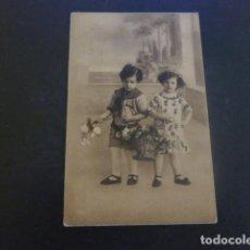 Postales: NIÑOS CON FLORES POSTAL. Lote 205566743