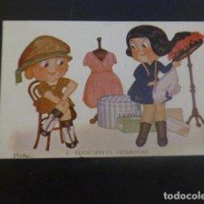Postales: NIÑA EN MODISTA POSTAL ILUSTRADA HUERTAS ILUSTRADOR. Lote 205568117