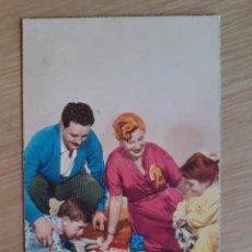 Postales: TARJETA POSTAL - FAMILIAS CON NIÑOS - FERROCARRIL DE JUGUETES - ED. IMP EN ESPAÑA. Lote 206552583