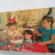 Postales: HAGA SU OFERTA - POSTAL INFANTIL NIÑOS O BEBES - FAMILIARES - CUMPLEAÑOS ETC. Lote 207116782