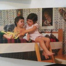 Postales: HAGA SU OFERTA - POSTAL INFANTIL NIÑOS O BEBES - FAMILIARES - CUMPLEAÑOS ETC. Lote 207130700