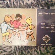 Postales: POSTAL 1979 AÑO INTERNACIONAL DEL NIÑO - LOTERIA NACIONAL. Lote 210614175