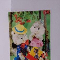 Postales: POSTAL - OSOS DE PELUCHE ESCENA ANIMADA - 1989. Lote 218439150
