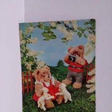 Postales: POSTAL - OSOS DE PELUCHE ESCENA ANIMADA - 1989. Lote 218439187