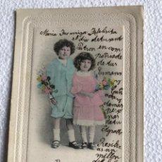 Postales: POSTAL ALEMANA 1905 NIÑO Y NIÑA SERIE GRATULANTEN Nº 500 ESCRITA. Lote 233523505