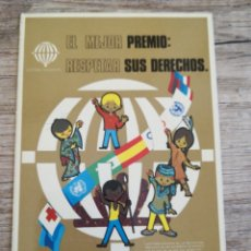 Postales: LOTERIA NACIONAL, 1979, CARTEL AÑO INTERNACIONAL DEL NIÑO. Lote 245910840
