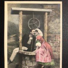 Postales: TARJETA POSTAL PAREJA EN POZO.STEBBING PARIS.MATARO 1905. Lote 246596875