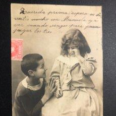 Postales: TARJETA POSTAL NIÑOS LLORANDO.TARRASA 1905. Lote 246604275