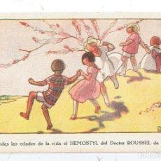 Postales: TARJETA HEMOSTYL DEL DOCTOR ROUSSEL, JUEGOS INFANTILES, DIBUJO MAGGIE SALZEDO, ART DECÓ. Lote 249271390