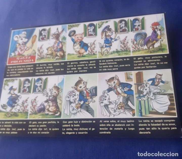 Postales: Lote de 4postales de los años 60 de cuentos infantiles sin circular - Foto 2 - 251644470