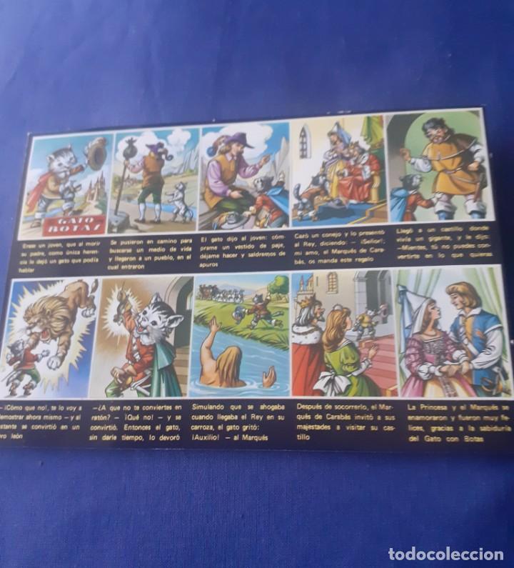 Postales: Lote de 4postales de los años 60 de cuentos infantiles sin circular - Foto 3 - 251644470