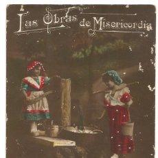 Postales: ANTIGUA POSTAL NIÑOS DIALOGO INFANTIL LAS OBRAS DE MISERICORDIA ESCRITA VILASECA 1917. Lote 255391505