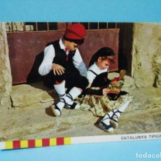 Postales: POSTAL CATALUNYA TIPICA NIÑOS TRAJES REGIONALES. Lote 264480674