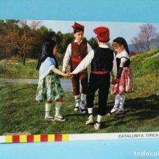 Postales: POSTAL CATALUNYA TIPICA NIÑOS TRAJES REGIONALES. Lote 264480884