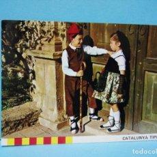 Postales: POSTAL CATALUNYA TIPICA NIÑOS TRAJES REGIONALES. Lote 264480904