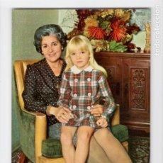 Postales: ABUELA CON NIETA. SERIE 1088/4 ♦ POSTALES VIKINGO, 1971. Lote 270416083