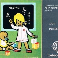 Postales: [C0401] ESPAÑA 1979, POSTAL LOTERÍA. AÑO INTERNACIONAL DEL NIÑO, L-1 (N). Lote 277550418