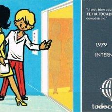 Postales: [C0402] ESPAÑA 1979, POSTAL LOTERÍA. AÑO INTERNACIONAL DEL NIÑO, L-5 (N). Lote 277550538