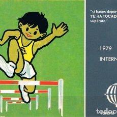 Postales: [C0406] ESPAÑA 1979, POSTAL LOTERÍA. AÑO INTERNACIONAL DEL NIÑO, L-11 (N). Lote 277641458