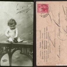 Postales: 1359 - NIÑO DESNUDO - POSTAL 1903 VARISCHI MILANO. Lote 278365738