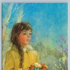 Postales: LITTLE GIRL W/ LONG HAIR EASTER CAKE EGGS PASSOVER DAY RUSSIAN UNPOSTED POSTCARD - EKATERINA BABOK. Lote 278749178