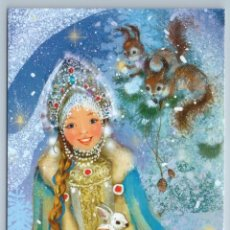 Postales: SNOW MAIDEN IN SNOW FOREST SQUIRRELS BUNNY HARE FAWN RUSSIAN UNPOSTED POSTCARD - EKATERINA BABOK. Lote 278749203