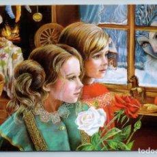 Postales: LITTLE GIRL N BOY W/ SNOW QUEEN FANTASY TALE WINDOW GRAN RUSSIAN NEW POSTCARD - TATIANA USTIANTSEVA. Lote 278749878