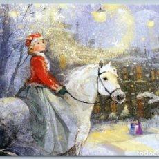 Postales: PRETTY LITTLE GIRL PRINCESS ON WHITE HORSE WINTER DANCE RUSSIAN NEW POSTCARD - EKATERINA BABOK. Lote 278750248