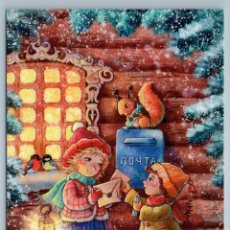 Postales: LITTLE GIRL N BOY SEND LETTER MAILBOX SQUIRREL XMAS EVE RUSSIAN NEW POSTCARD - ANASTASIA STOLBOVA. Lote 278750273