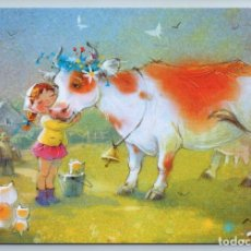 Postales: LITTLE GIRL HUG COW CATS PEASANT VILLAGE BY BABOK RUSSIAN UNPOSTED POSTCARD - EKATERINA BABOK. Lote 278750578