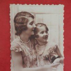 Postales: LOTE DE 13 POSTALES TEMÁTICA NIÑOS E INFANTILES (VER TODAS). Lote 294370068
