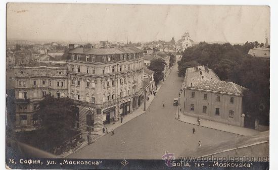 SOFIA - BULGARIA - AÑO 1929 - ESCRITA Y CIRCULADA (Postales - Postales Extranjero - Oceanía)